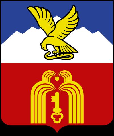 Управление образования администрации города Пятигорска