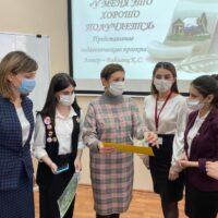 муниципальный этап конкурса «Учитель года 2021»