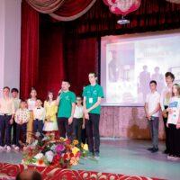 Августовская конференция работников образования г. Пятигорска